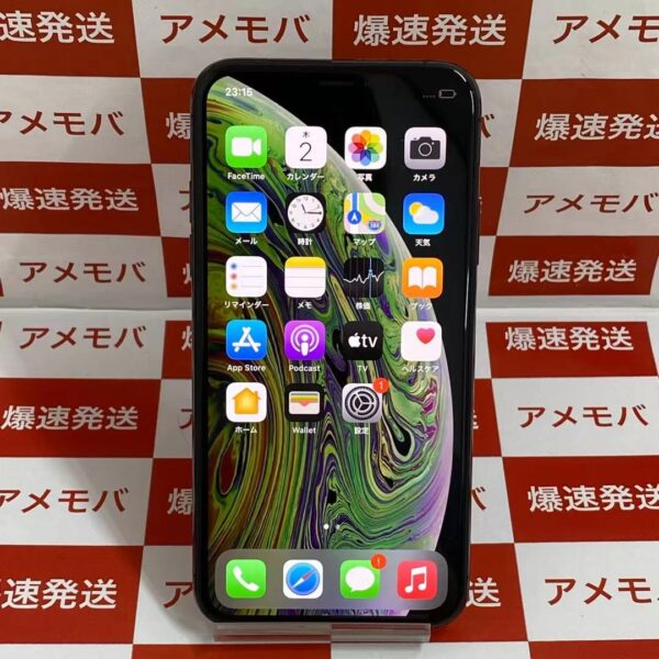 iPhoneXS Apple版SIMフリー 64GB MTAW2J/A A2098 極美品-正面