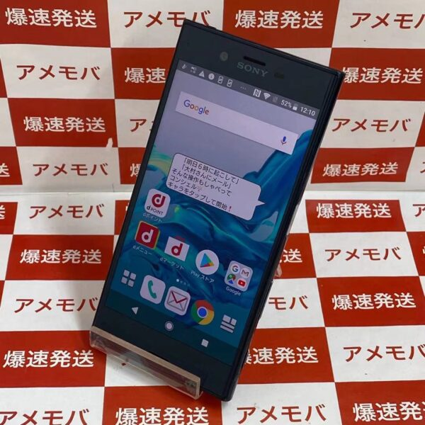 Xperia XZ SO-01J docomo 32GB SIMロック解除-正面