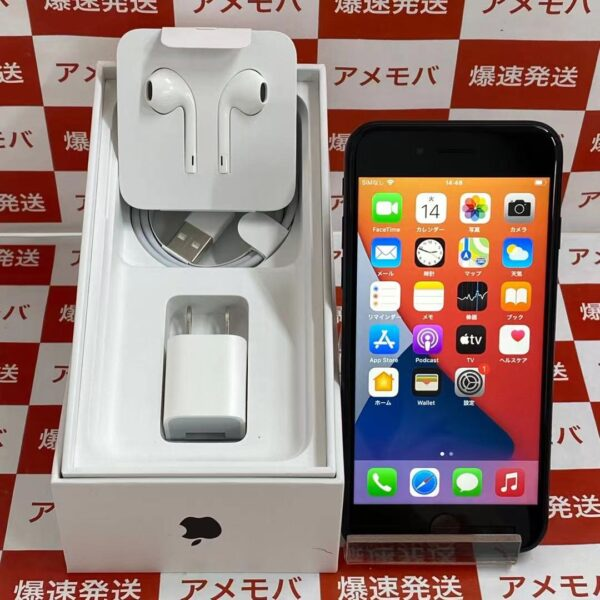 iPhone7 SoftBank版SIMフリー 32GB MNCE2J/A A1779 新品同様品-正面