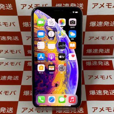 iPhoneXS au版SIMフリー 256GB MTE12J/A A2098 訳あり大特価
