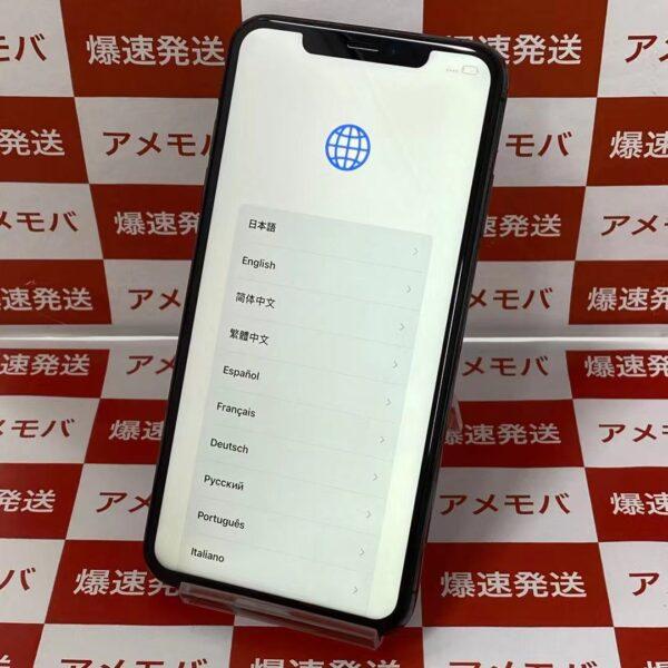 iPhoneXS Max docomo版SIMフリー 256GB MT6U2J/A A2102-正面