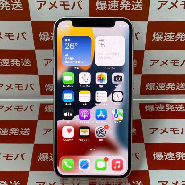 iPhone12 mini docomo版SIMフリー 64GB MGA63J/A A2398 極美品-正面