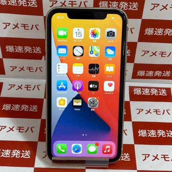 iPhone11 SoftBank版SIMフリー 64GB MWLU2J/A A2221-正面