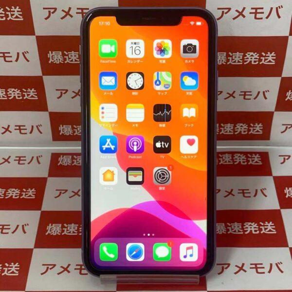 iPhone11 SoftBank版SIMフリー 128GB MWM52J/A A2221-正面