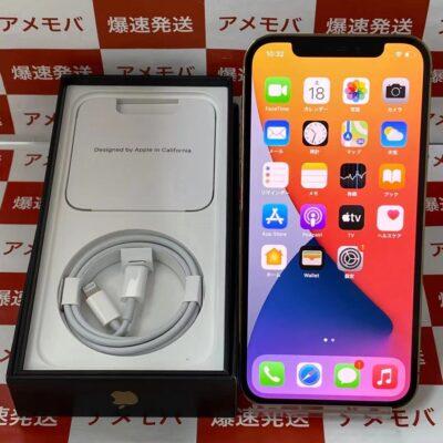 iPhone12 Pro SoftBank版SIMフリー 256GB MGMC3J/A A2406