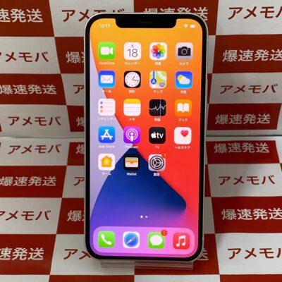 iPhone12 docomo版SIMフリー 64GB MGHP3J/A A2402