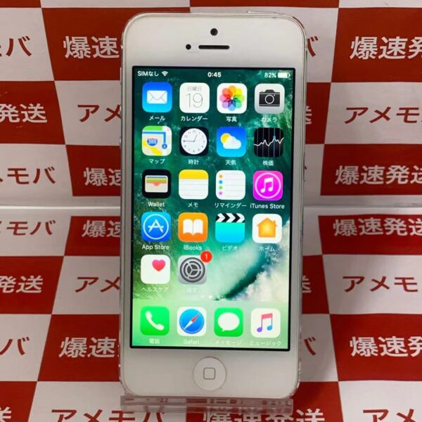 iPhone5 SoftBank 16GB ND298J/A A1429-正面