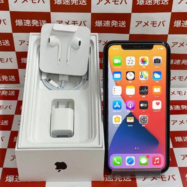iPhone11 Apple版SIMフリー 64GB MWLT2J/A A2221 新品同様品-正面