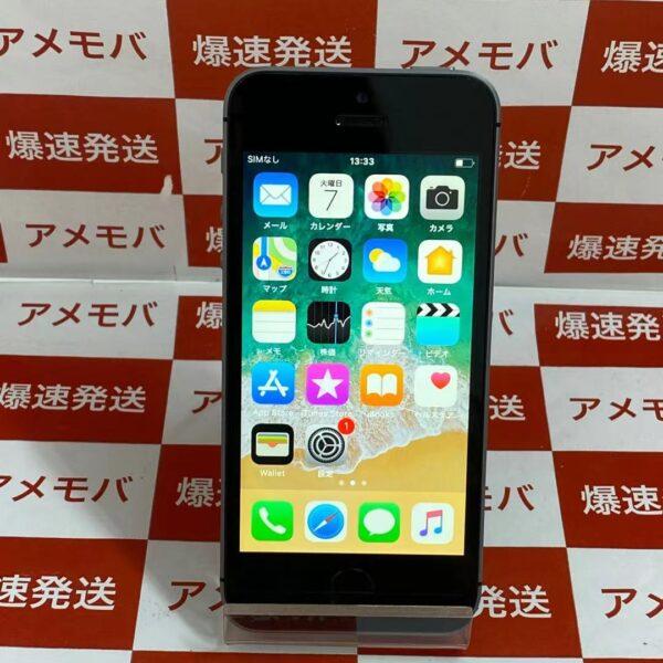 iPhoneSE docomo版SIMフリー 64GB MLM62J/A A1723 新品同様品-正面