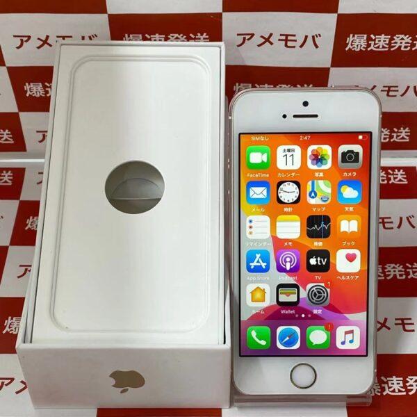 iPhoneSE au版SIMフリー 64GB NLXQ2J/A A1723-正面