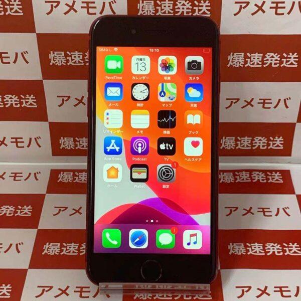 iPhone8 au版SIMフリー 64GB MRRY2J/A A1906-正面