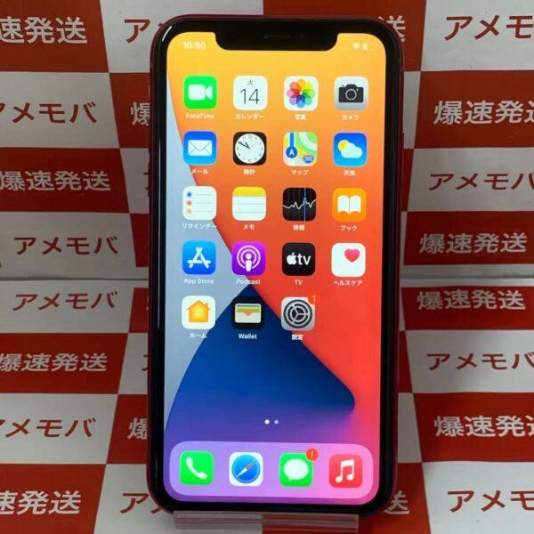 iPhone11 au版SIMフリー 128GB MWM32J/A A2221 訳あり大特価-正面