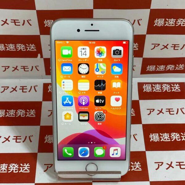 iPhone7 SoftBank版SIMフリー 32GB MNCF2J/A A1779 極美品-正面