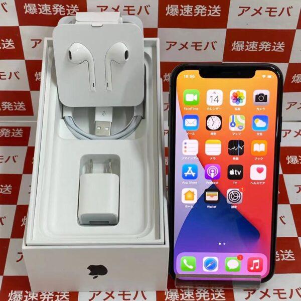 iPhoneX SoftBank版SIMフリー 64GB MQAX2J/A A1902 新品同様品-正面