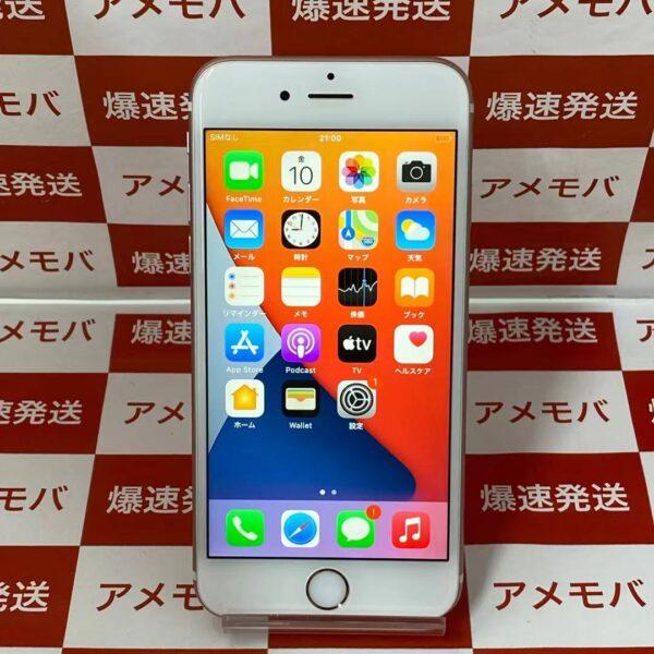 iPhone6s SoftBank版SIMフリー 64GB MKQR2J/A A1688 美品-正面