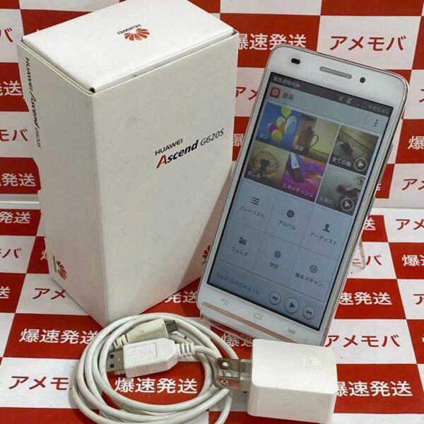 Huawei Ascend G620S SIMフリー 8GB -正面