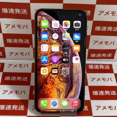 iPhoneXS Max docomo版SIMフリー 64GB MT6T2J/A A2102 極美品