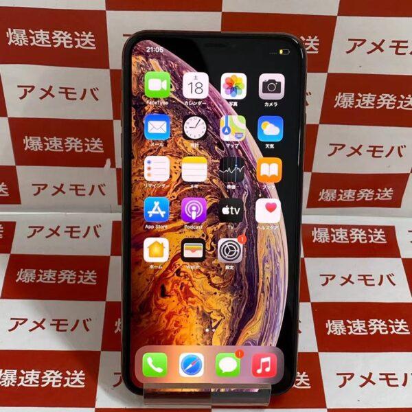 iPhoneXS Max docomo版SIMフリー 64GB MT6T2J/A A2102 極美品-正面