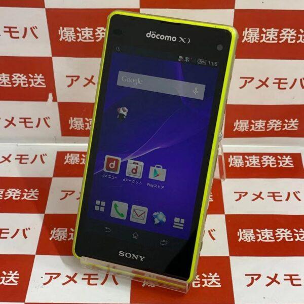 Xperia Z1 f SO-02F docomo 16GB -正面