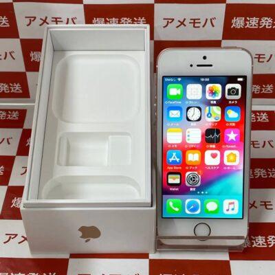 iPhoneSE SoftBank版SIMフリー 128GB MP892J/A A1723