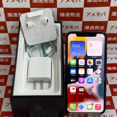 iPhone11 Pro Apple版SIMフリー 256GB MWCC2J/A A2215