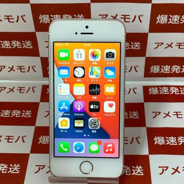 iPhoneSE au版SIMフリー 64GB MLXQ2J/A A1723-正面