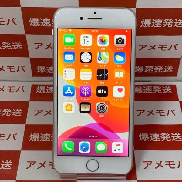 iPhone8 au版SIMフリー 64GB NQ792J/A A1906 訳あり大特価-正面