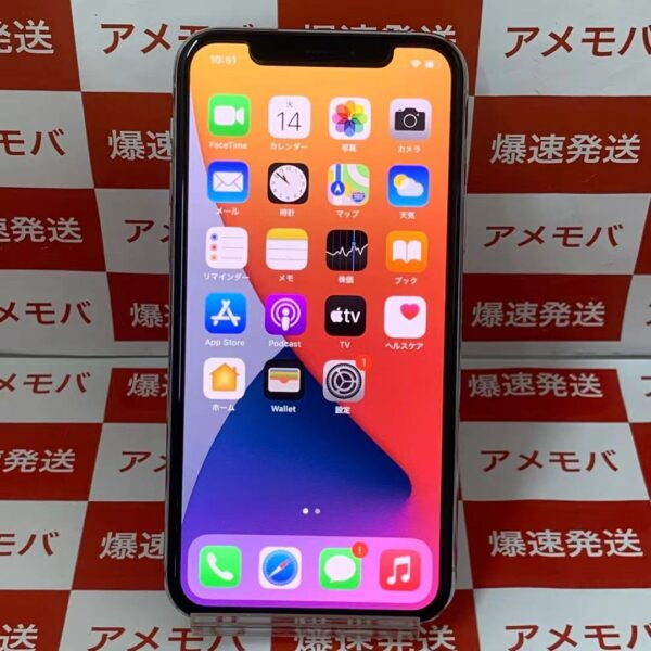 iPhone11 Pro SoftBank版SIMフリー 64GB MWC32J/A A2215-正面
