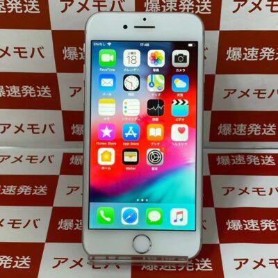 iPhone8 au版SIMフリー 64GB MQ792J/A A1906 美品