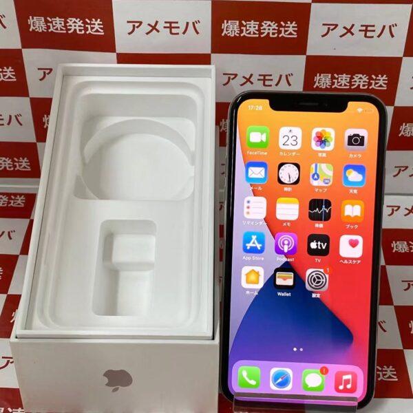 iPhoneX docomo版SIMフリー 256GB MQC22J/A A1902 訳あり大特価-正面