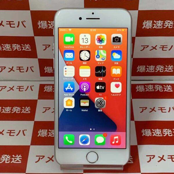 iPhone8 au版SIMフリー 128GB MX1E2J/A A1906-正面