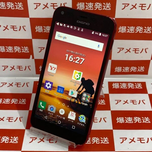 DIGNO E 503KC Y!mobile 8GB -正面