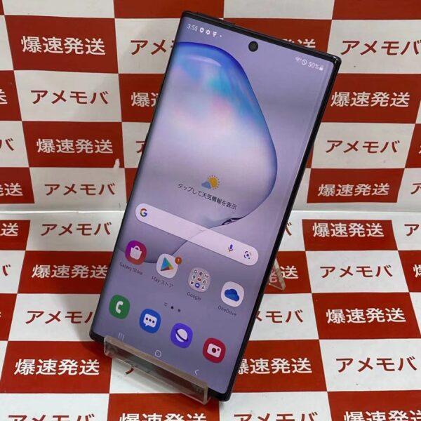 Galaxy Note10+ 楽天モバイル版SIMフリー 256GB SM-N975C 美品-正面
