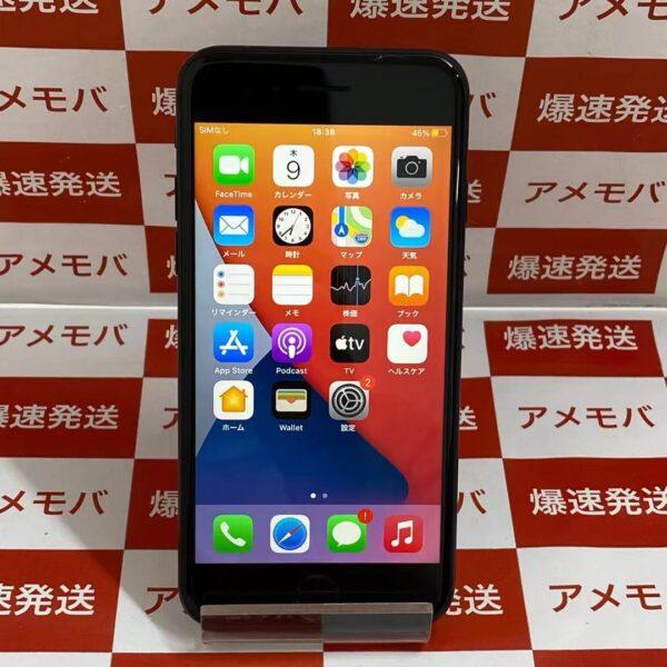 iPhone7 au版SIMフリー 128GB MNCK2J/A A1779 極美品-正面