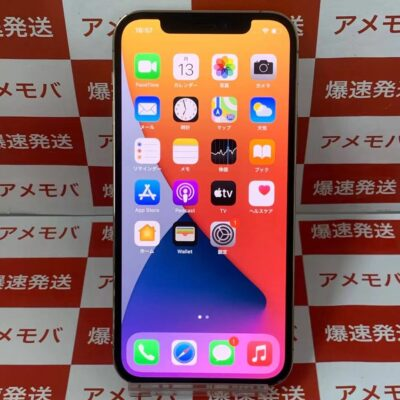 iPhone12 Pro Apple版SIMフリー 256GB MGMC3J/A A2406 極美品