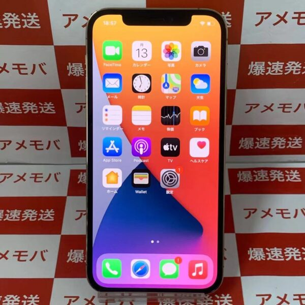 iPhone12 Pro Apple版SIMフリー 256GB MGMC3J/A A2406 極美品-正面