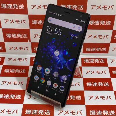 Xperia XZ2 SOV37 au 64GB SIMロック解除済み 新品同様品