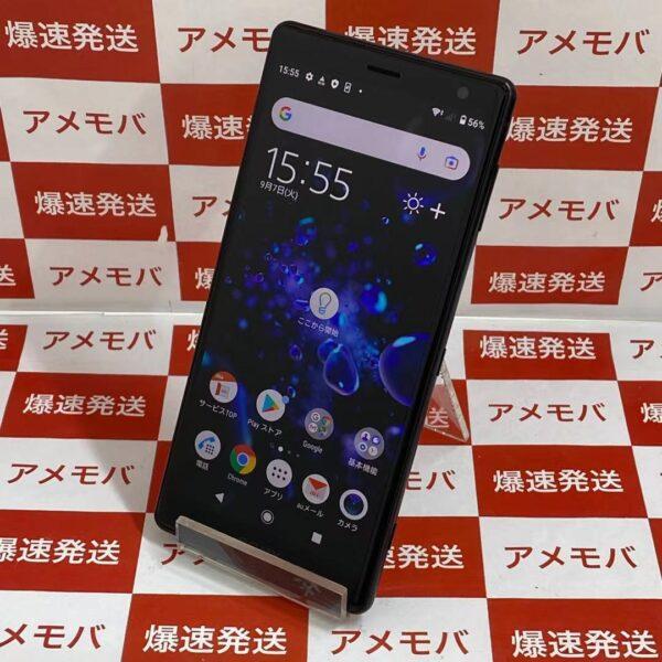 Xperia XZ2 SOV37 au 64GB SIMロック解除済み 新品同様品-正面