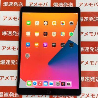 iPad Air 第3世代 Wi-Fiモデル 256GB FUUQ2J/A A2152 整備品