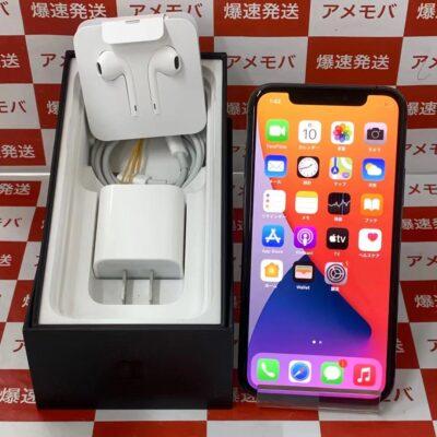 iPhone11 Pro SoftBank版SIMフリー 256GB MWC72J/A A2221 極美品 フルセット