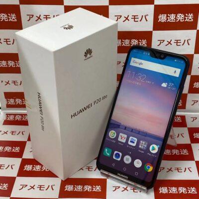 HUAWEI P20 Lite Y!mobile 32GB SIMロック解除済み