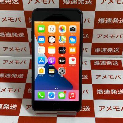 iPhone8 SoftBank版SIMフリー 64GB NQ782J/A A1906