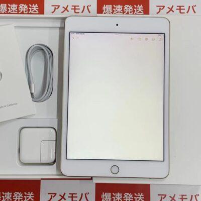 iPad mini 4 Wi-Fiモデル 128GB MK9Q2J/A A1538