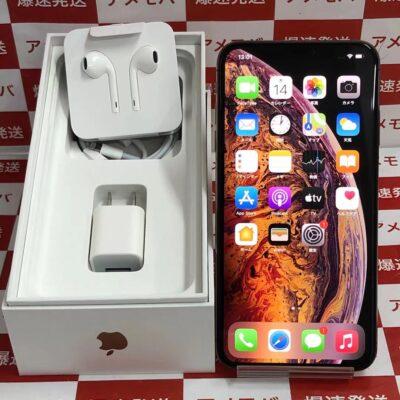 iPhoneXS Max docomo版SIMフリー 256GB NT6W2J/A A2102 極美品 フルセット