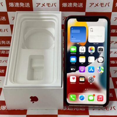 iPhone11 Apple版SIMフリー 64GB MWLV2J/A A2221 極美品