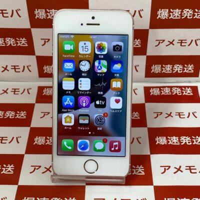 iPhoneSE Apple版SIMフリー 128GB MP892J/A A1723