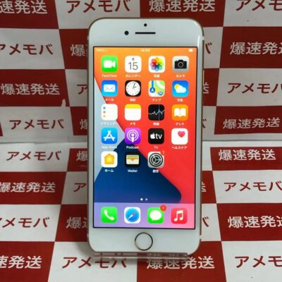 iPhone7 Apple版SIMフリー 32GB MNCG2J/A A1779