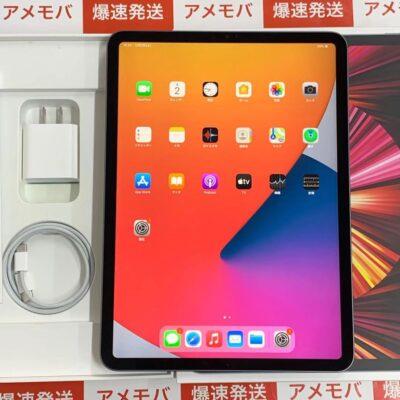 iPad Pro 11インチ 第3世代 Wi-Fiモデル 256GB MHQU3J/A A2377