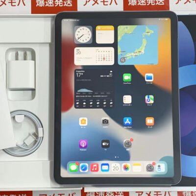 iPad Air 第4世代 Wi-Fiモデル 64GB MYFQ2J/A A2316