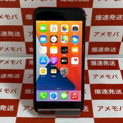 iPhoneSE 第2世代 Apple版SIMフリー 128GB MXD22J/A A2296 極美品